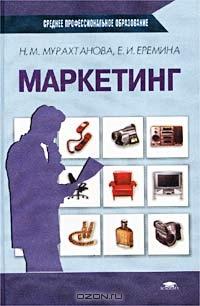 book from kafka