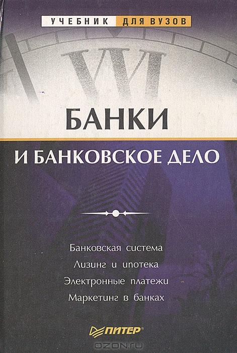 book Judaism: An Introduction (I.B.Tauris Introductions