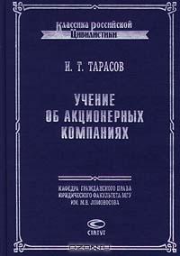 ebook Moneta Imperii Byzantini: Rekonstruktion des Prägeaufbaues auf synoptisch tabellarischer Grundlage. Band 3: Von Heraclius bis Leo III. Alleinregierung (610 720).